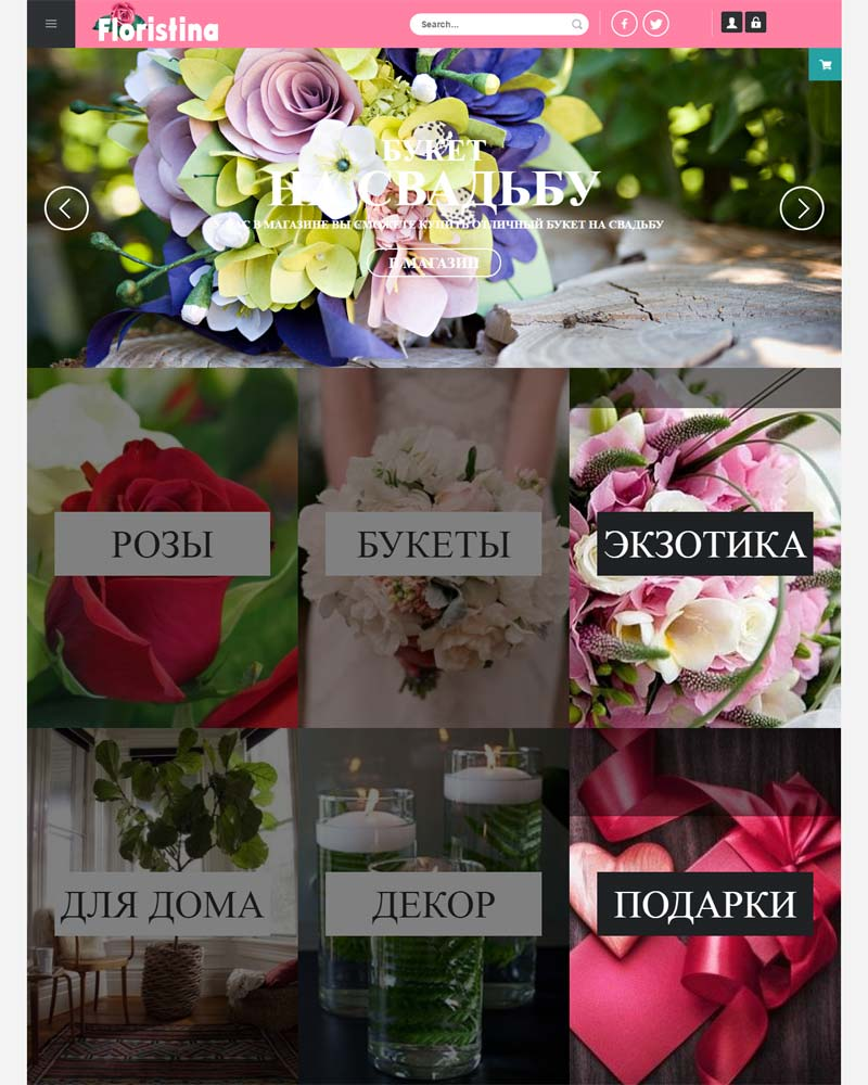 Online store selling flowers