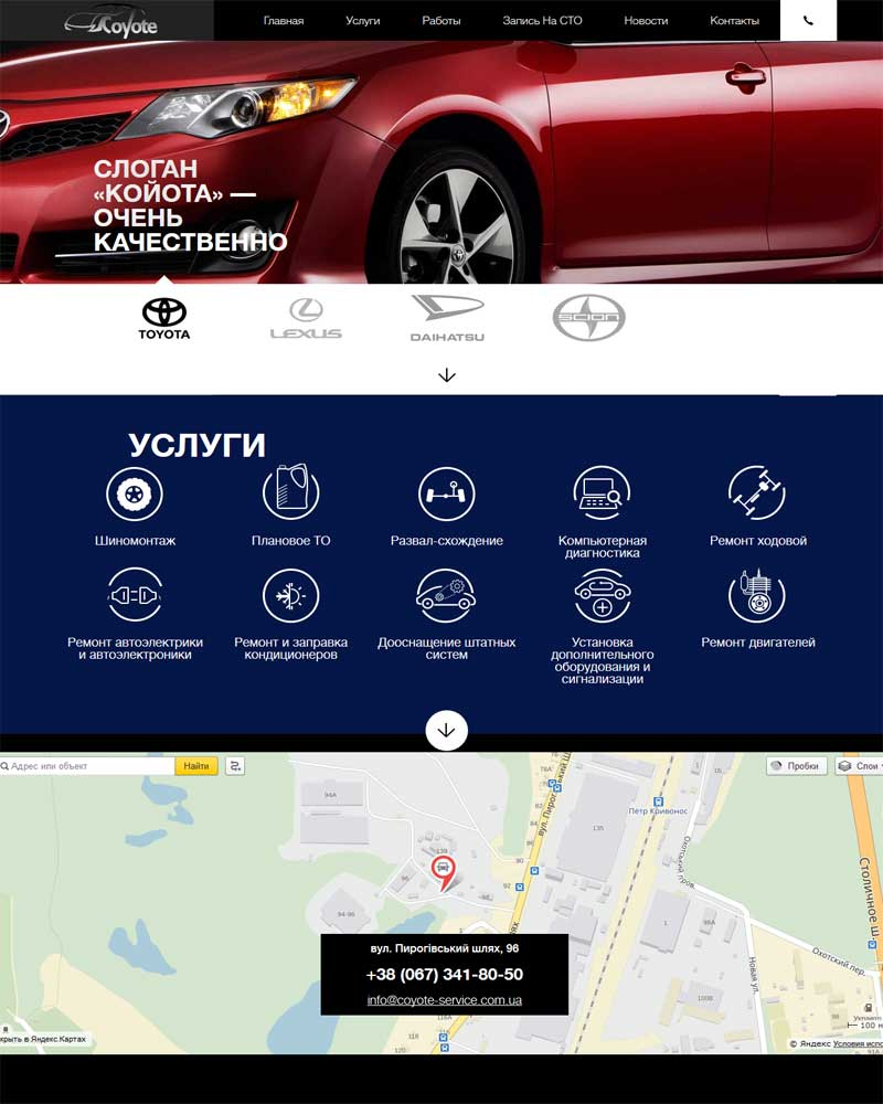 Corporate site for repair and maintenance of vehicles